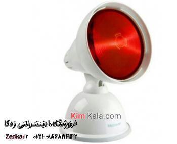 چراغ مادون قرمز اینفرارد مدیسانا IRL