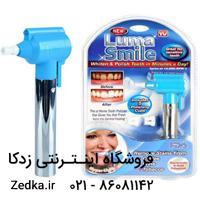 دستگاه سفید کننده دندان luma smile در اردبیل