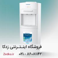 آبسردکن یخچال دار گوسونیک GOSONIC GWD 539 در استان البرز
