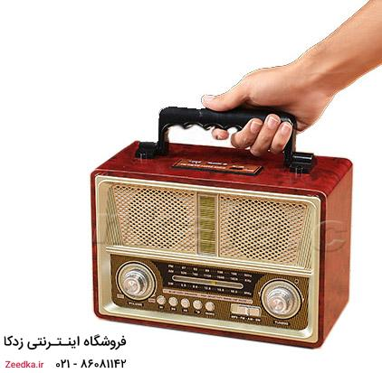 قیمت رادیو چوبی قدیمی